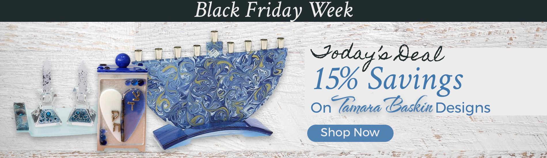 Shop our Black Friday Sales at Judaica.com!