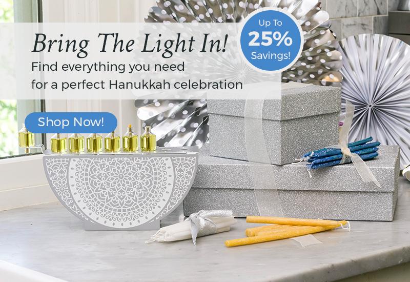 Shop Our Hanukkah Collection at Judaica.com!
