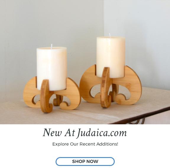 Shop New Judaica at Judaica.com