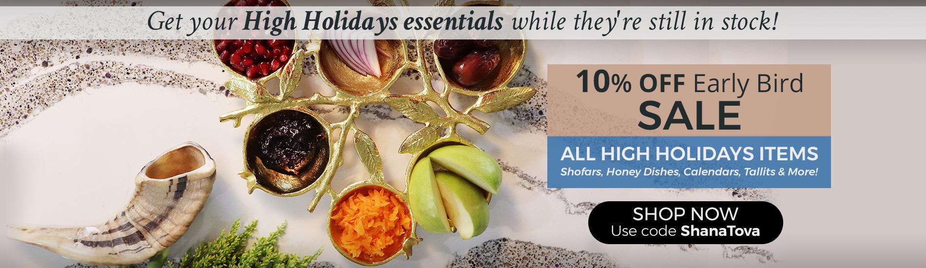 Shop for Rosh Hashanah at Judaica.com!