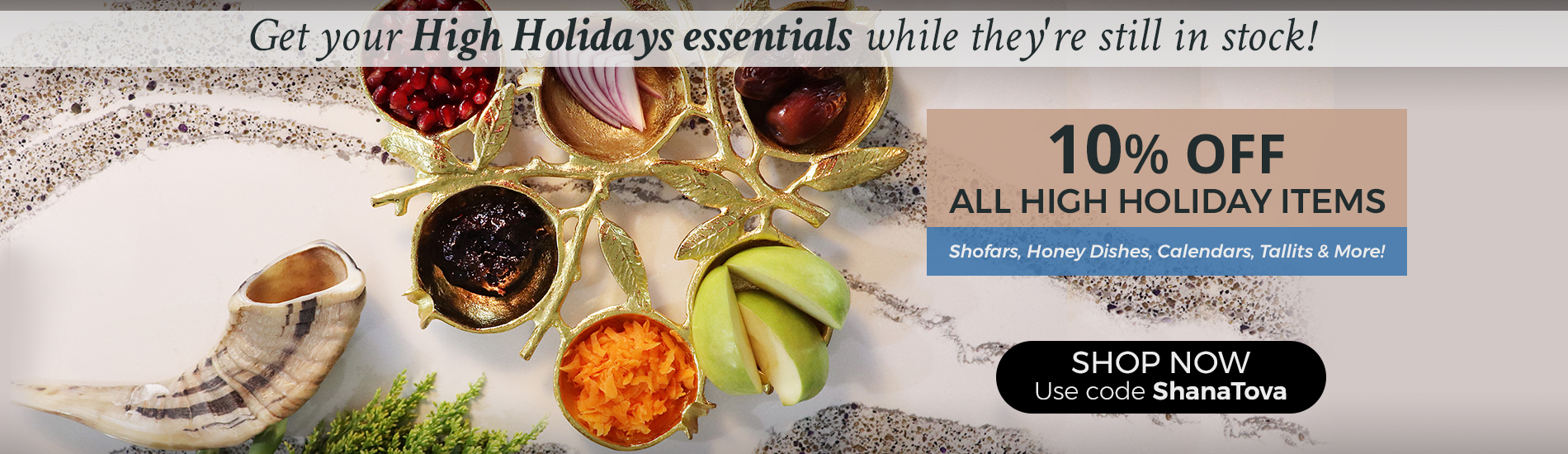 Shop for Rosh Hashanah at Judaica.com!