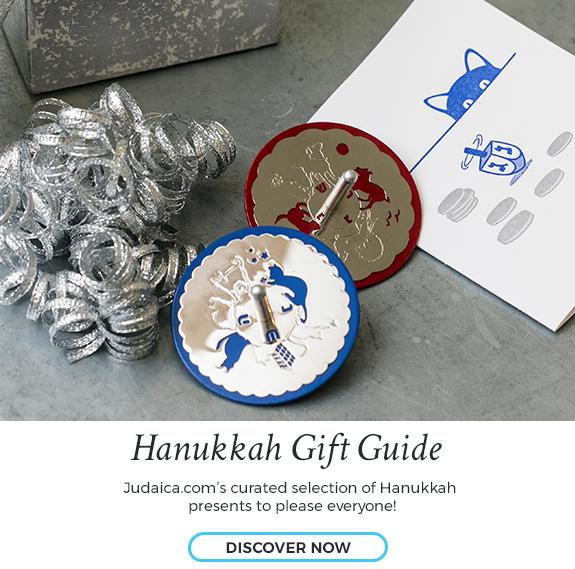 Judaica.com's Hanukkah Gift Guide
