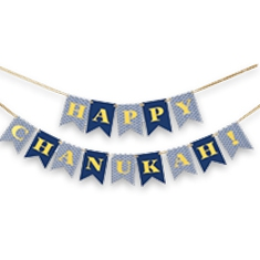 Hanukkah Decorations and Party Supplies